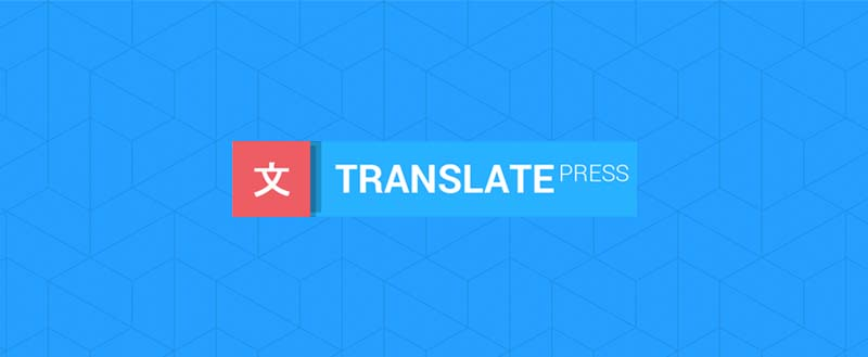 How to Use TranslatePress to Translate Your WordPress Site (Step by Step Guide)