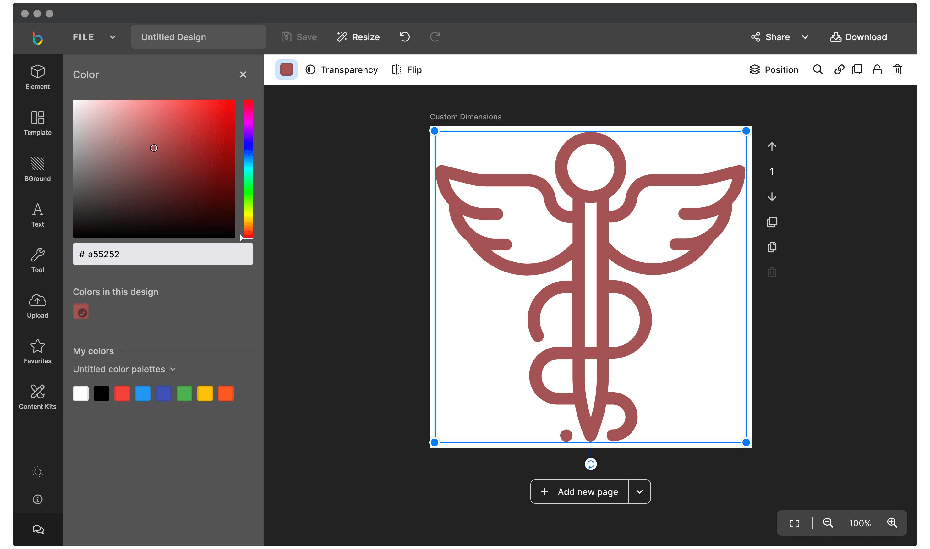 The DesignBold app.