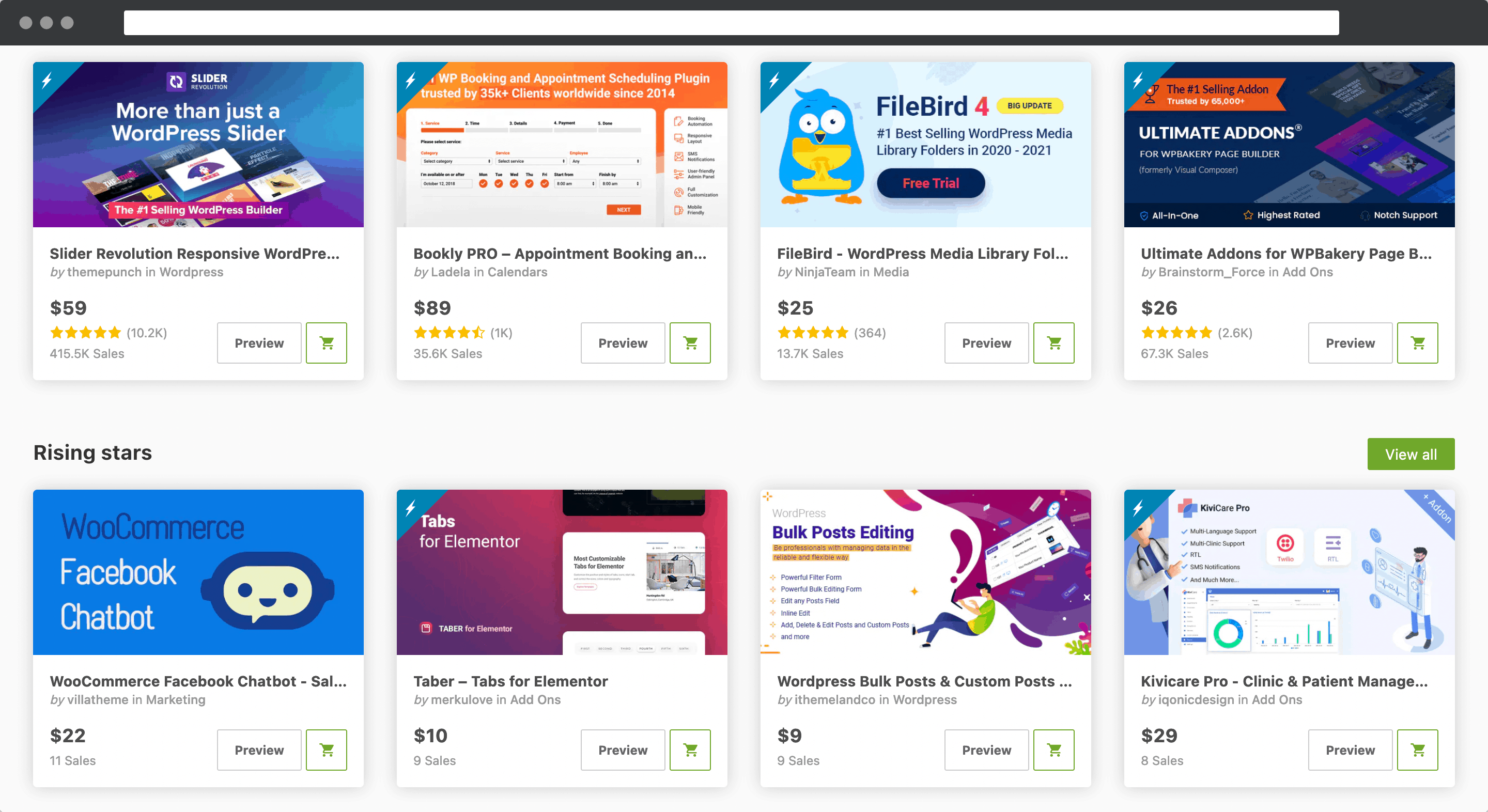 The CodeCanyon website.